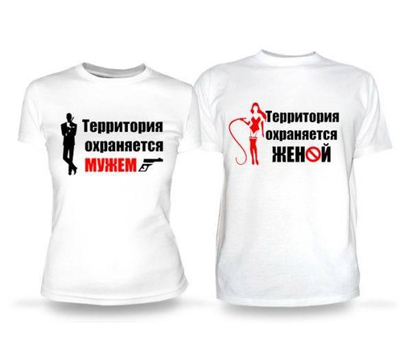 Фото парных футболок с надписью и картинкой
