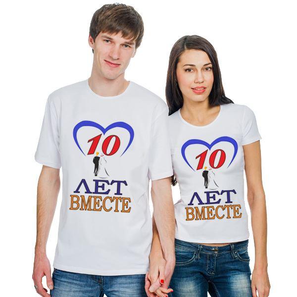 Фото парных футболок на годовщину